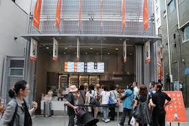 神戸コロッケ本店
