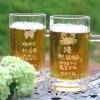 beer_stein_putnamegoods