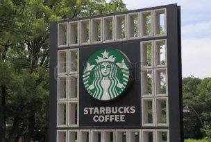 41894220-東京---2015-年-5-月-22-日--スターバックス-コーヒー。