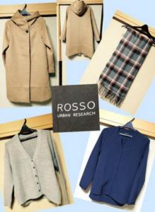 アーバンリサーチ福袋ROSSO2016-219x300