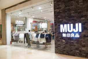 70710167 - kuala lumpur, malaysia -  january 29, 2017: muji is japanese retailer, sells a wide variety of household and consumer good with outlet in kuala lumpur.