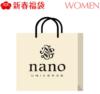 nanouni2018-001