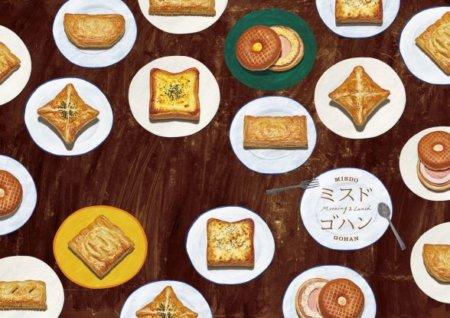 ミスド ミスタードーナツ 朝の軽食「ミスドごはん」販売開始!
